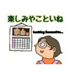 富山弁母さん2(個別スタンプ:1)
