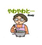 富山弁母さん2(個別スタンプ:2)