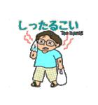 富山弁母さん2(個別スタンプ:3)