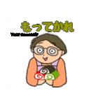富山弁母さん2(個別スタンプ:4)