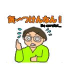 富山弁母さん2(個別スタンプ:5)