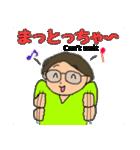 富山弁母さん2(個別スタンプ:6)