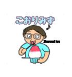 富山弁母さん2(個別スタンプ:7)