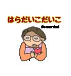 富山弁母さん2(個別スタンプ:8)