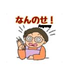 富山弁母さん2(個別スタンプ:9)