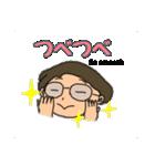 富山弁母さん2(個別スタンプ:11)
