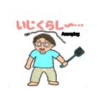 富山弁母さん2(個別スタンプ:12)