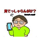 富山弁母さん2(個別スタンプ:14)