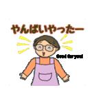富山弁母さん2(個別スタンプ:15)