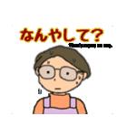 富山弁母さん2(個別スタンプ:16)