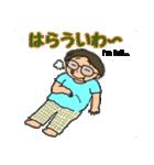 富山弁母さん2(個別スタンプ:17)