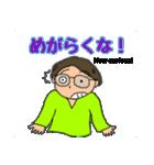 富山弁母さん2(個別スタンプ:18)