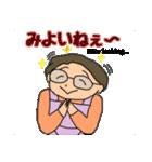 富山弁母さん2(個別スタンプ:19)