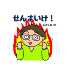 富山弁母さん2(個別スタンプ:20)