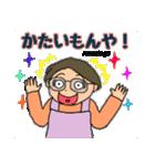 富山弁母さん2(個別スタンプ:21)
