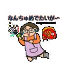 富山弁母さん2(個別スタンプ:22)