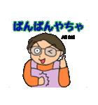 富山弁母さん2(個別スタンプ:23)