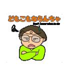 富山弁母さん2(個別スタンプ:24)