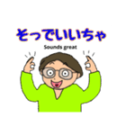 富山弁母さん2(個別スタンプ:25)