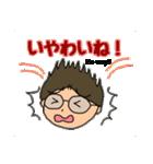 富山弁母さん2(個別スタンプ:26)