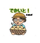富山弁母さん2(個別スタンプ:27)