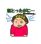 富山弁母さん2(個別スタンプ:28)