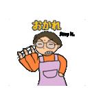 富山弁母さん2(個別スタンプ:29)