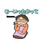 富山弁母さん2(個別スタンプ:30)