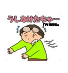 富山弁母さん2(個別スタンプ:31)