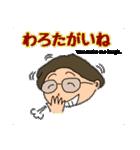 富山弁母さん2(個別スタンプ:34)
