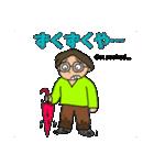富山弁母さん2(個別スタンプ:35)