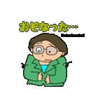 富山弁母さん2(個別スタンプ:36)