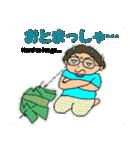富山弁母さん2(個別スタンプ:37)