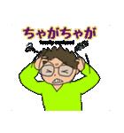 富山弁母さん2(個別スタンプ:39)