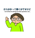 富山弁母さん2(個別スタンプ:40)