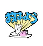 すこぶるウサギ【でか文字】(個別スタンプ:01)