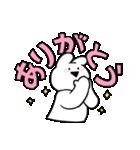 すこぶるウサギ【でか文字】(個別スタンプ:03)