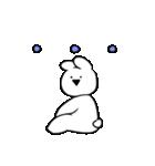 すこぶるウサギ【でか文字】(個別スタンプ:04)