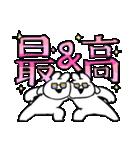 すこぶるウサギ【でか文字】(個別スタンプ:11)