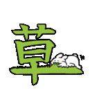 すこぶるウサギ【でか文字】(個別スタンプ:12)