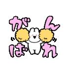 すこぶるウサギ【でか文字】(個別スタンプ:22)