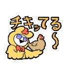 すこぶるウサギ【でか文字】(個別スタンプ:23)