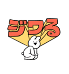 すこぶるウサギ【でか文字】(個別スタンプ:24)
