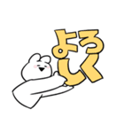 すこぶるウサギ【でか文字】(個別スタンプ:33)