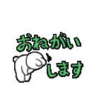 すこぶるウサギ【でか文字】(個別スタンプ:34)