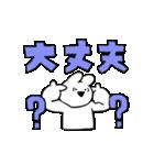 すこぶるウサギ【でか文字】(個別スタンプ:35)