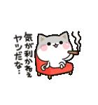 気づかいのできないネコ★ 動くスタンプ(個別スタンプ:01)