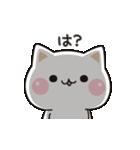 気づかいのできないネコ★ 動くスタンプ(個別スタンプ:02)