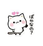気づかいのできないネコ★ 動くスタンプ(個別スタンプ:03)