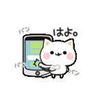 気づかいのできないネコ★ 動くスタンプ(個別スタンプ:04)
